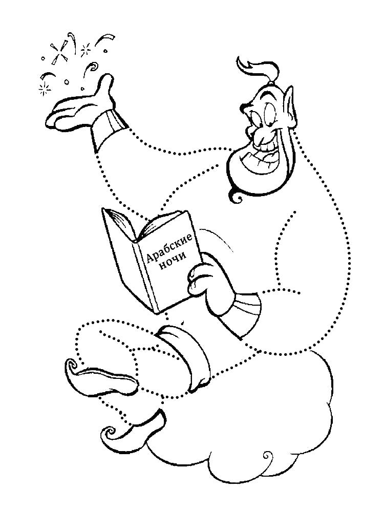 Раскраска Раскрашиваем развивающие  Алладин для малышей. Скачать Джин.  Распечатать Алладин