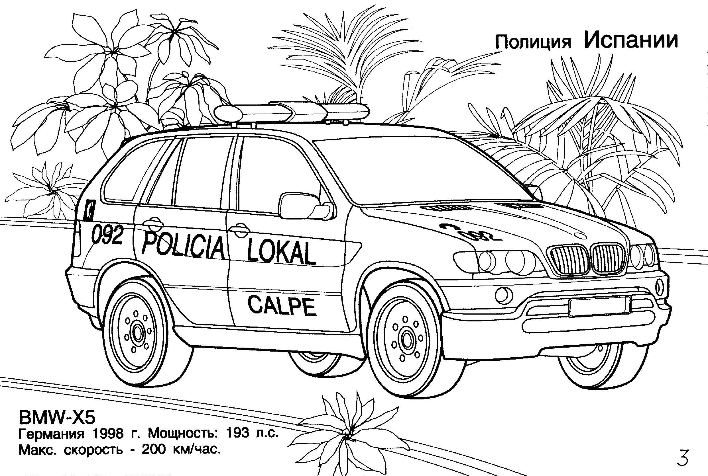 """Раскраска  """"лего полиция и полицейские машины"""" . Скачать машины.  Распечатать машины"""