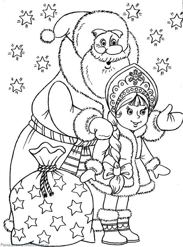 Раскраска Дед мороз и снегурочка. Скачать .  Распечатать