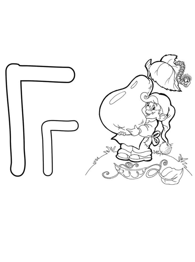 Раскраска  буква Г с гномом. Скачать буквы.  Распечатать буквы