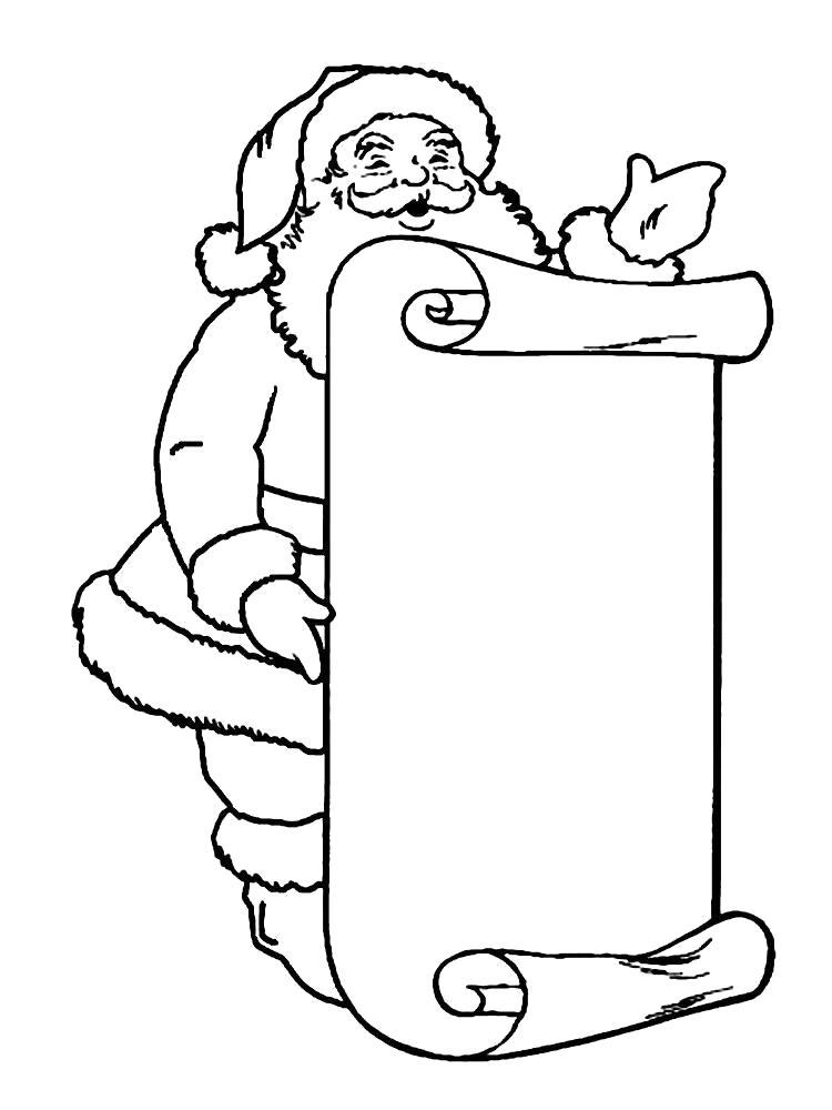Раскраска дед мороз держит список подарков. Скачать дед мороз с подарками.  Распечатать Дед мороз