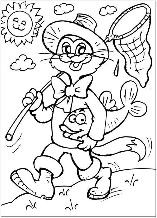 Раскраска  Леопольд на рыбалке. Скачать леопольд.  Распечатать Кот леопольд