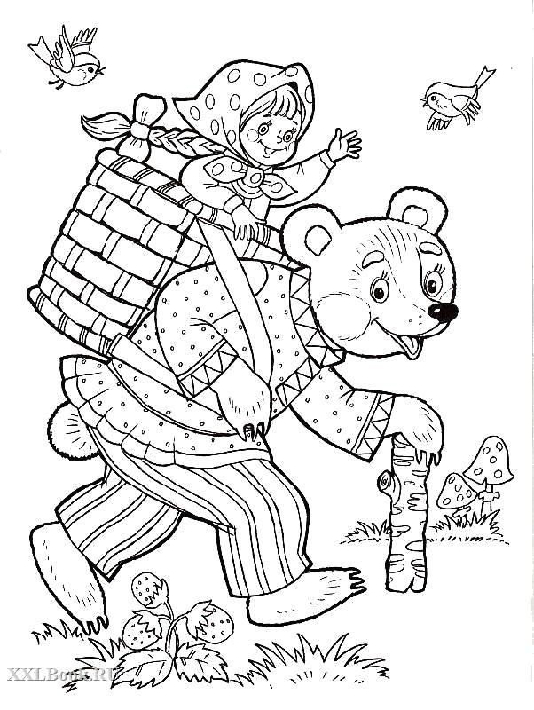 Раскраска : Сказочные герои, сказка, мишка несет машу . Скачать .  Распечатать