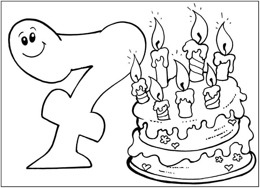 Раскраска Торт на 7 лет. Скачать .  Распечатать