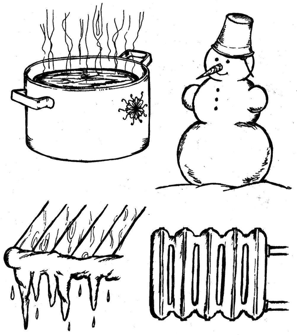Раскраска Зимняя картинка. Скачать развивающие.  Распечатать развивающие