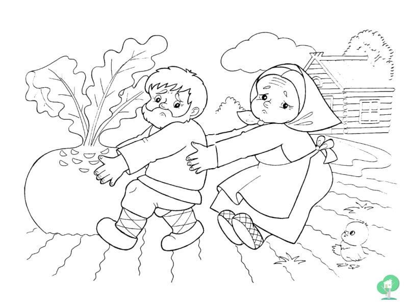 Раскраска русская народная сказка репка читать онлайн с картинками тянут вытянуть не могут. Скачать репка.  Распечатать сказки