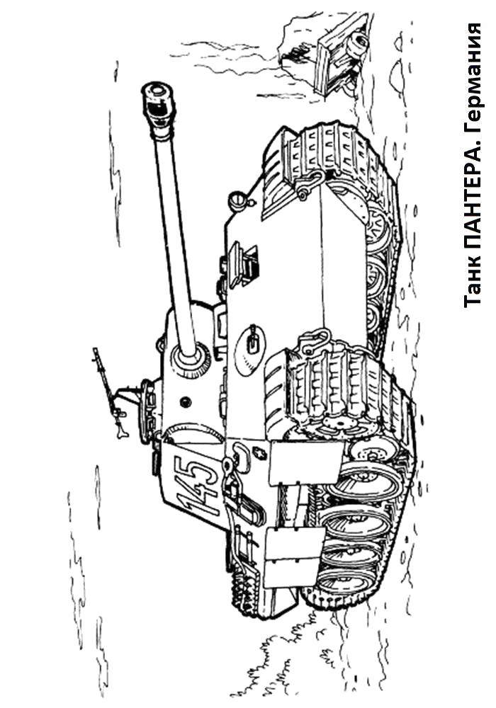Раскраска Танк Пантера. Скачать танк.  Распечатать танк
