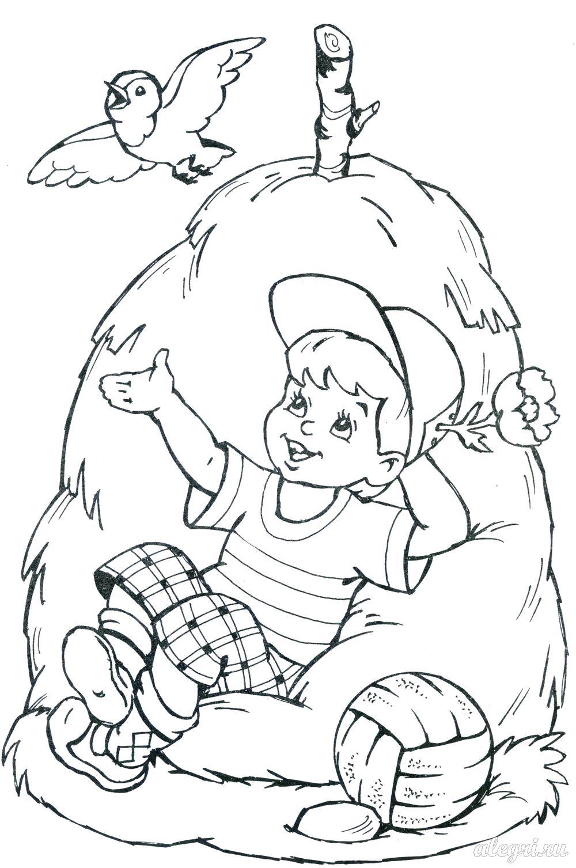 Раскраска мальчик лежит на сене, мальчик отдыхает на сене. Скачать Лето.  Распечатать Лето