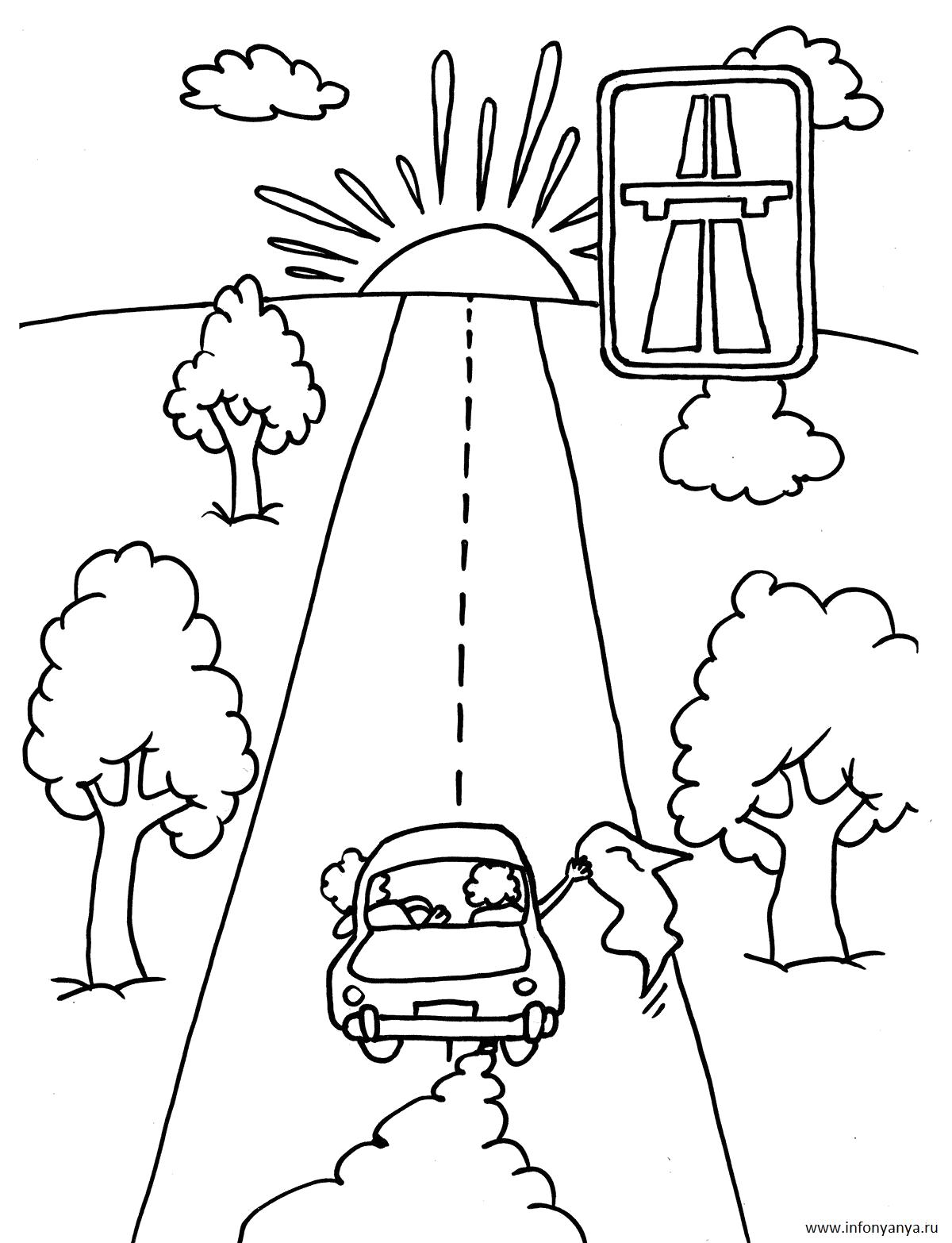 Раскраска Правило ПДД, Автомагистраль. Скачать Правила дорожного движения.  Распечатать Правила дорожного движения