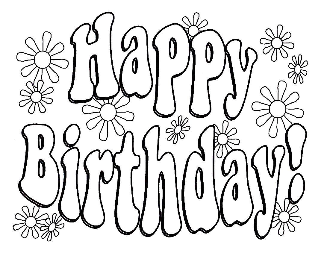 Раскраска Счастливого дня рождения, открытка с цветками. Скачать День рождения.  Распечатать День рождения