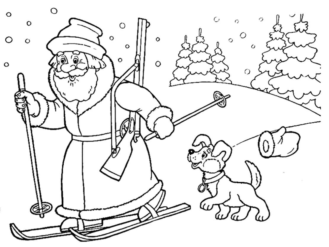 Раскраска Дедушка Мороз. Скачать .  Распечатать