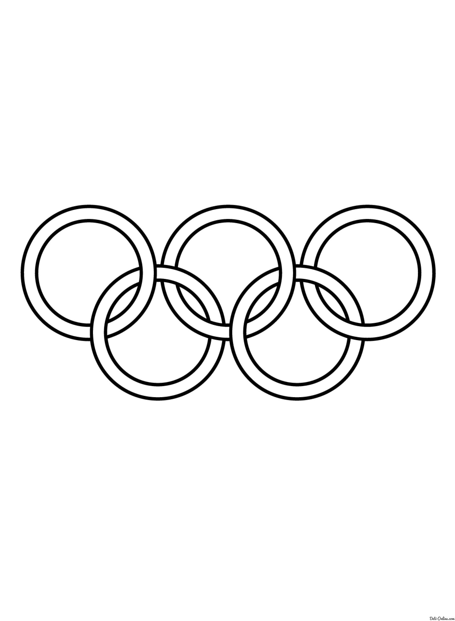 Раскраска  олимпийские кольца. Скачать Олимпиада.  Распечатать Олимпиада