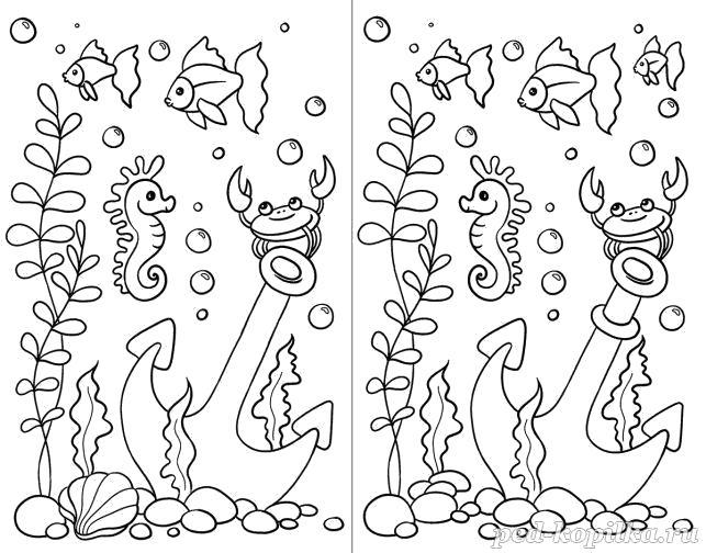 Раскраска Задание для детей 5-7 лет. Найди отличия. Скачать найди отличия.  Распечатать найди отличия