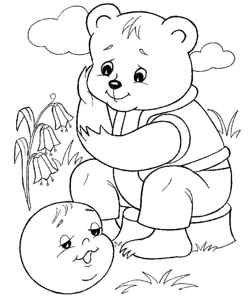 Раскраска медведь с колобком. Скачать колобок.  Распечатать колобок