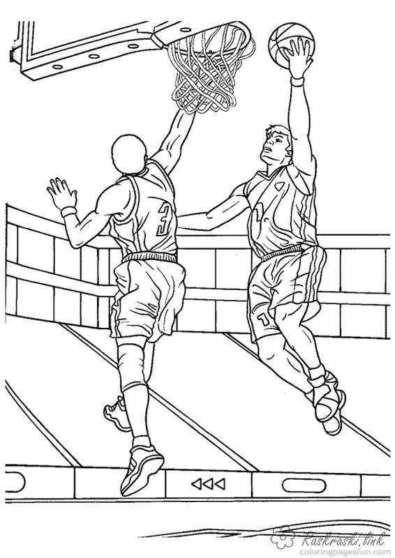 Раскраска  Баскетбол баскетбол, игра, спорт. Скачать Баскетбол.  Распечатать Баскетбол