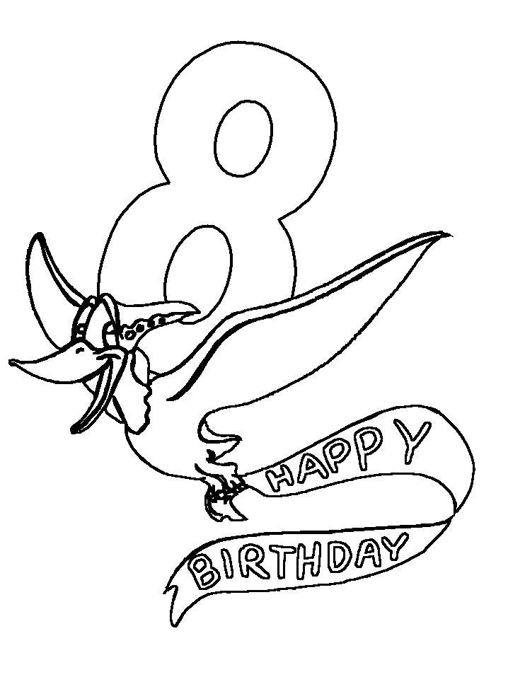 Раскраска 8 день рождения. Скачать День рождения.  Распечатать День рождения