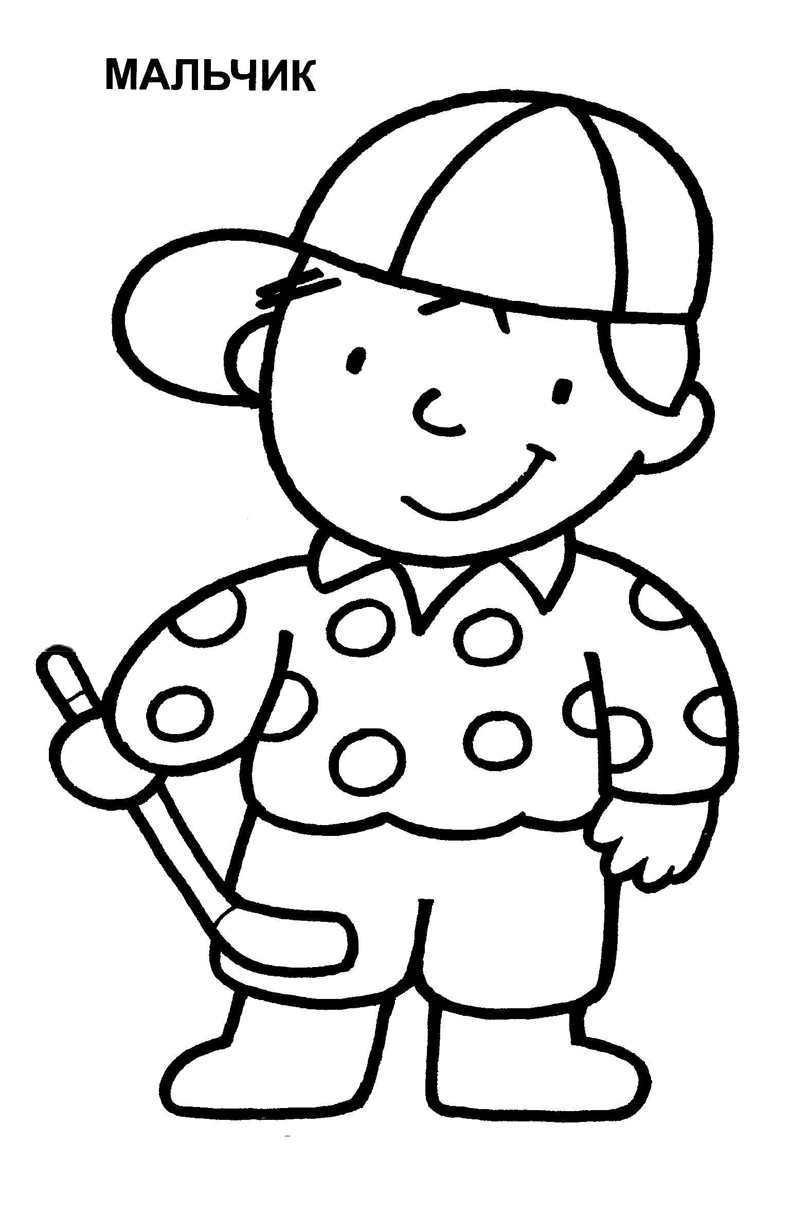 Раскраска Маленький мальчик хоккеист. Мальчик с клюшкой. Скачать .  Распечатать