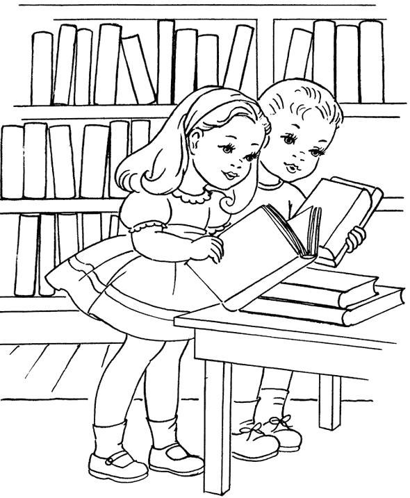Раскраска Библиотека, мальчик и девочка в библиотеке читают книги. Скачать .  Распечатать