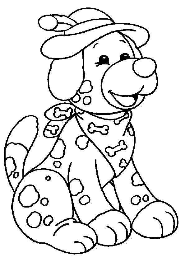 Раскраска Красивый пёс. Скачать Собаки.  Распечатать Собаки