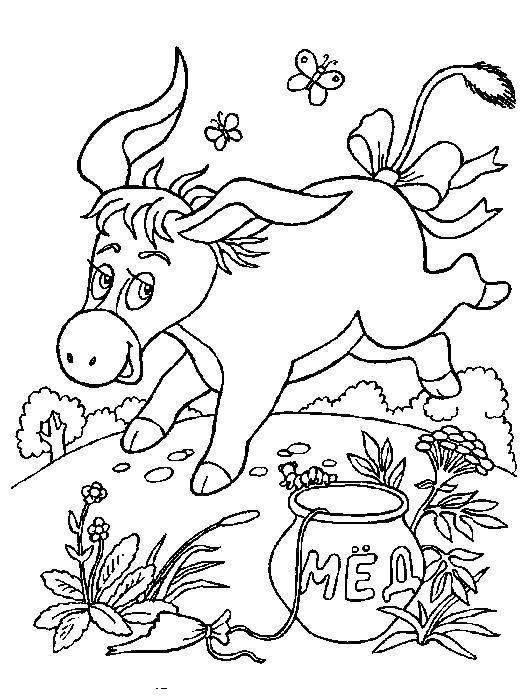 Раскраска радостный ослик ИА . Скачать Винни.  Распечатать Винни