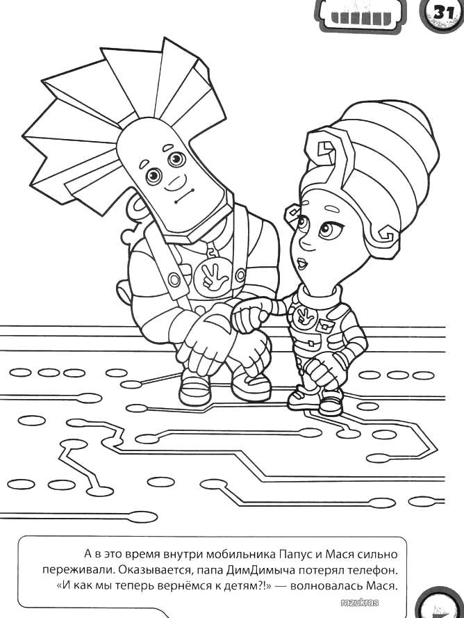 Раскраска   Фиксики на печатной плате. Папус и Мася.. Скачать Папус, Мася.  Распечатать Фиксики