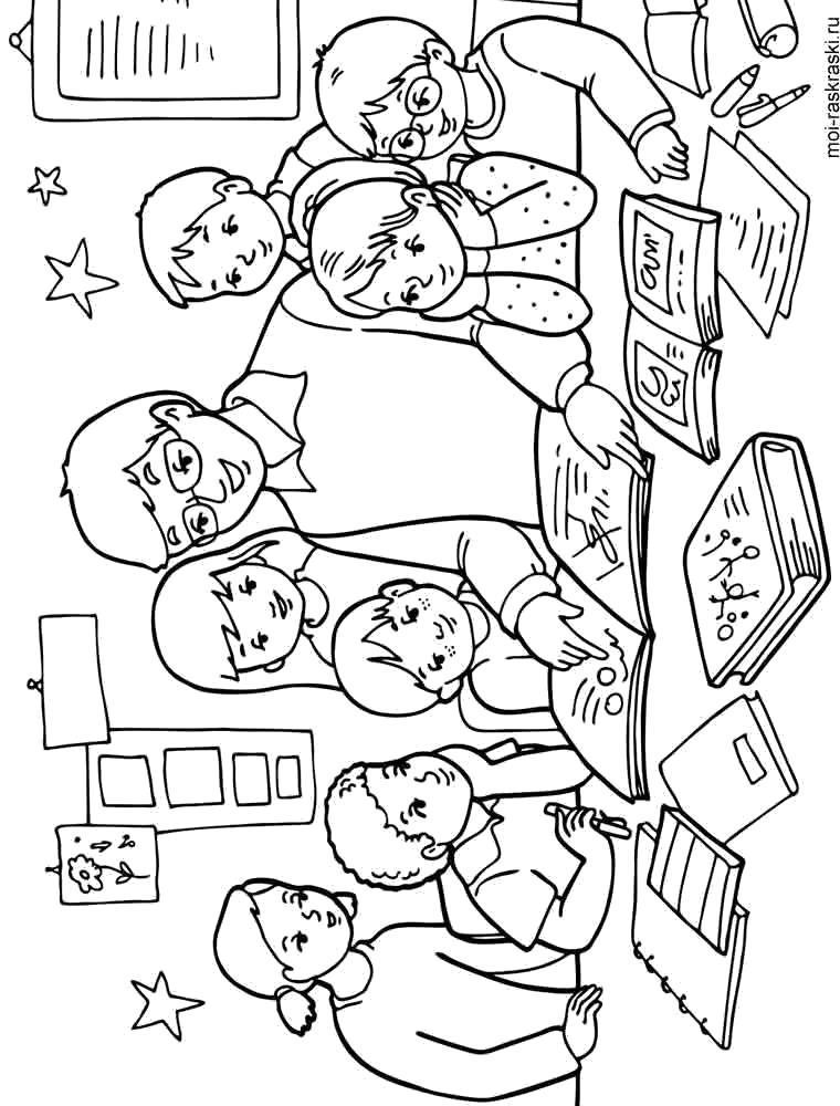 Раскраска Учитель и его ученики. Скачать .  Распечатать