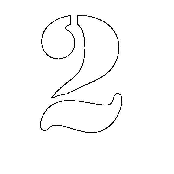 Раскраска  цифры цифра 2 контур, трафарет для вырезания из бумаги. Скачать Трафарет.  Распечатать Трафарет