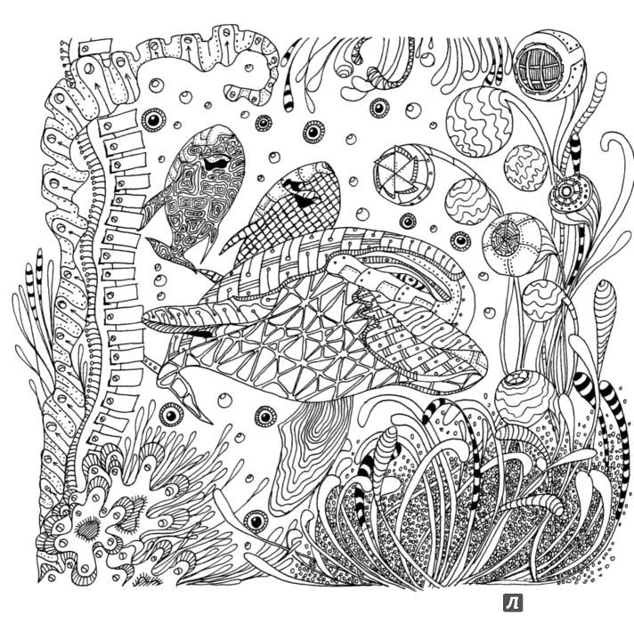Раскраска Иллюстрация  Магические рисунки для медитации. Стихия воды - Виктория Дорофеева | Лабиринт - книги. Источник: Лабиринт. Скачать антистресс.  Распечатать