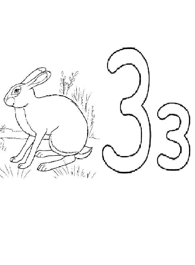Раскраска  буква З с зайцем. Скачать буквы.  Распечатать буквы