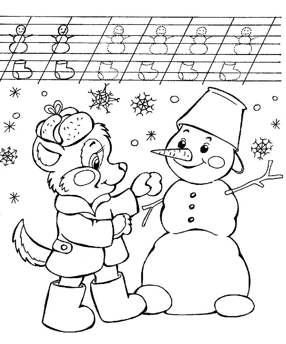 """Раскраска Пропись  для детей """"Пропись Мишутки"""". Скачать пропись.  Распечатать пропись"""
