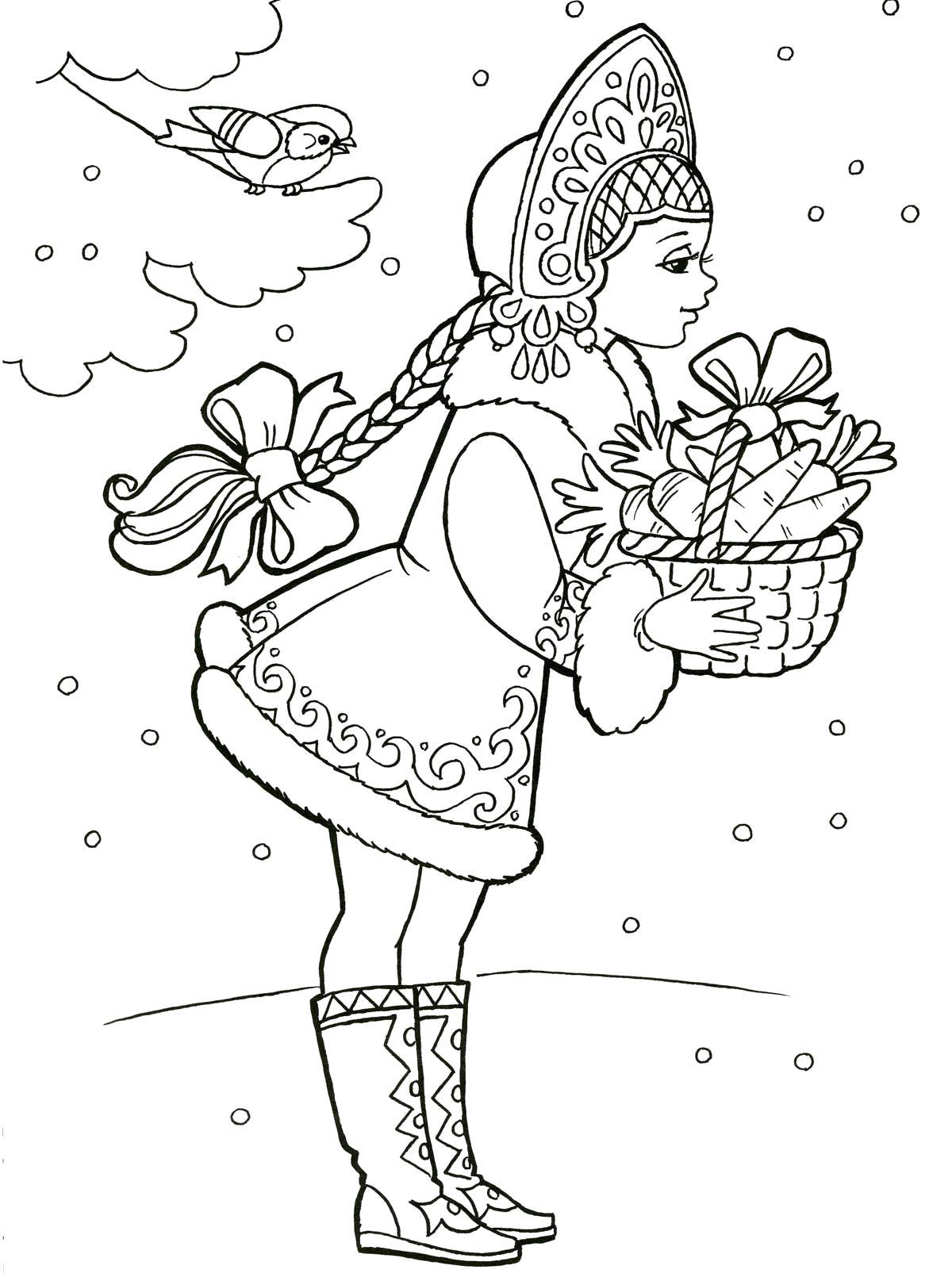 Раскраска снегурочка с подарками. Скачать новогодние.  Распечатать новогодние