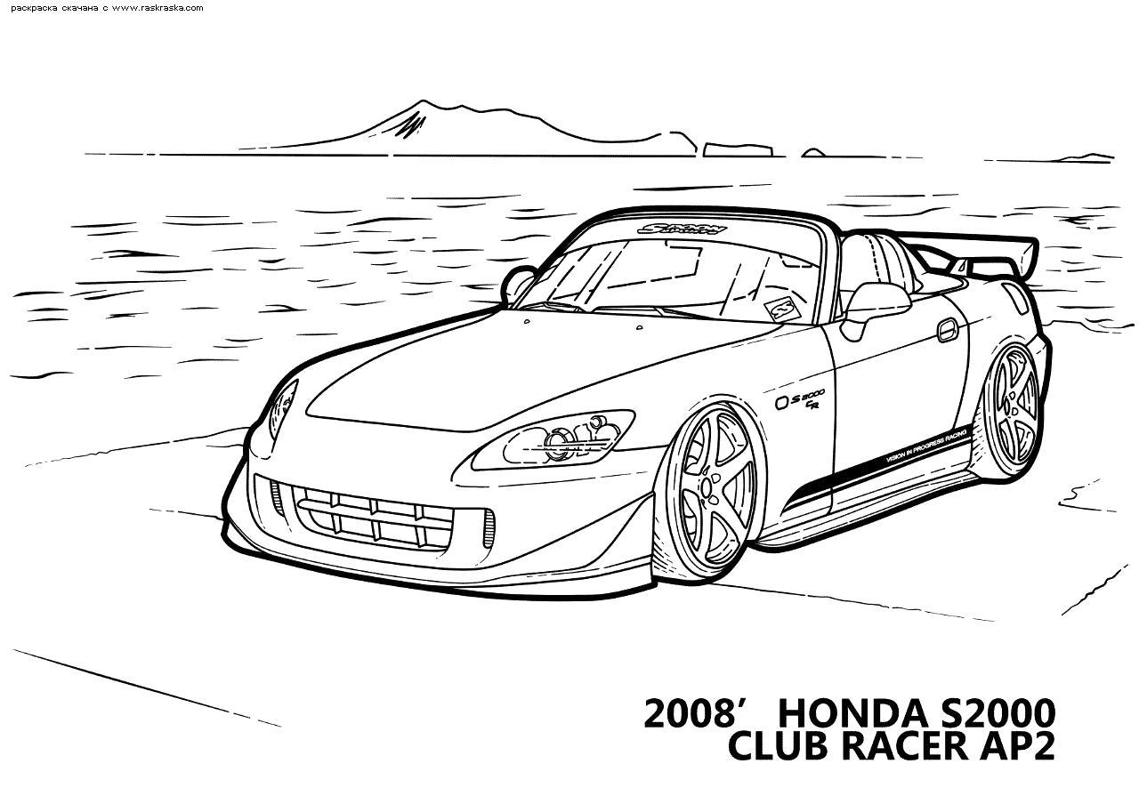 Раскраска  Автомобиль Хонда (Honda).   автомобиль для мальчиков,  для мальчиков машины,  машины распечатать . Скачать машины.  Распечатать машины