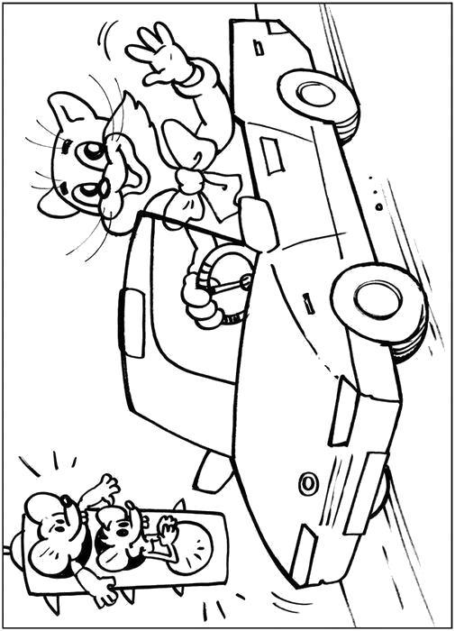 Раскраска  Леопольд в машине. Скачать леопольд.  Распечатать Кот леопольд