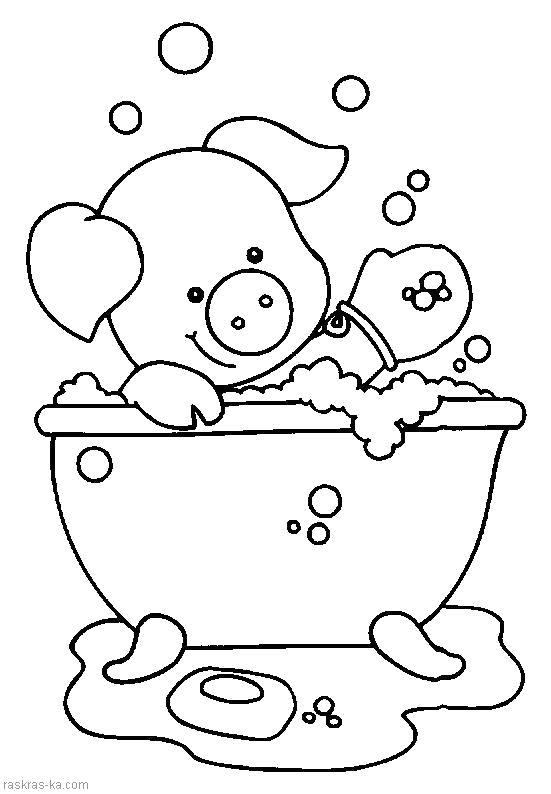 Раскраска поросенок в ванне - . Скачать Поросенок.  Распечатать Поросенок