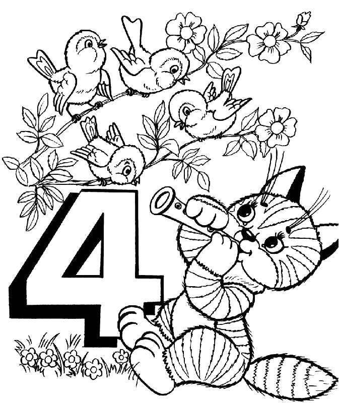 Раскраска Котенок цифра 4. Скачать .  Распечатать