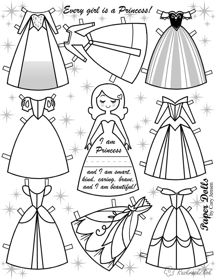 Раскраска вырежи нарядные платья и одень куклу. Скачать одень куклу.  Распечатать Для девочек