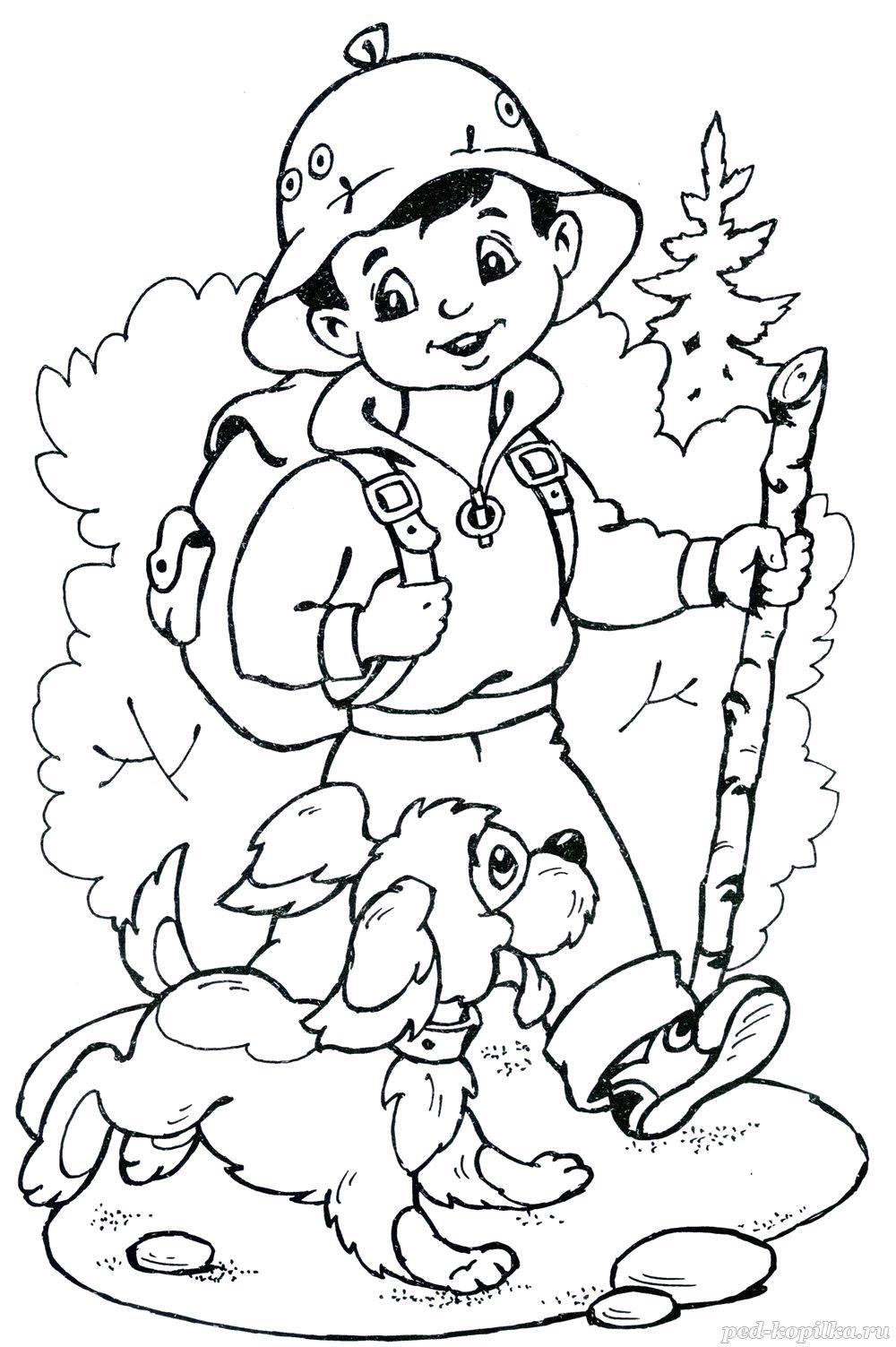 Раскраска  Лето для детей. Мальчик с собакой идет в поход. Скачать Лето.  Распечатать Лето