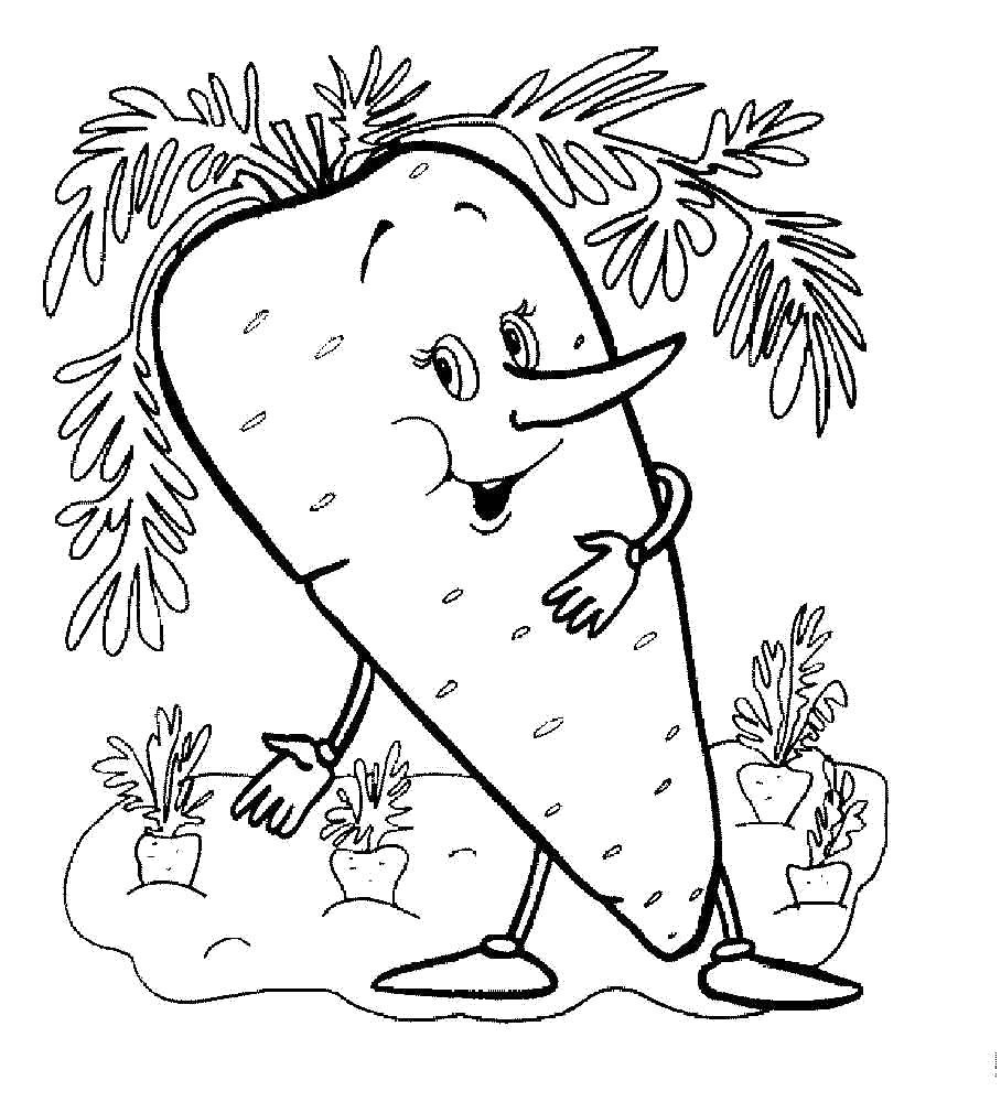 Раскраска Весёлая морковка. Скачать морковка.  Распечатать овощи