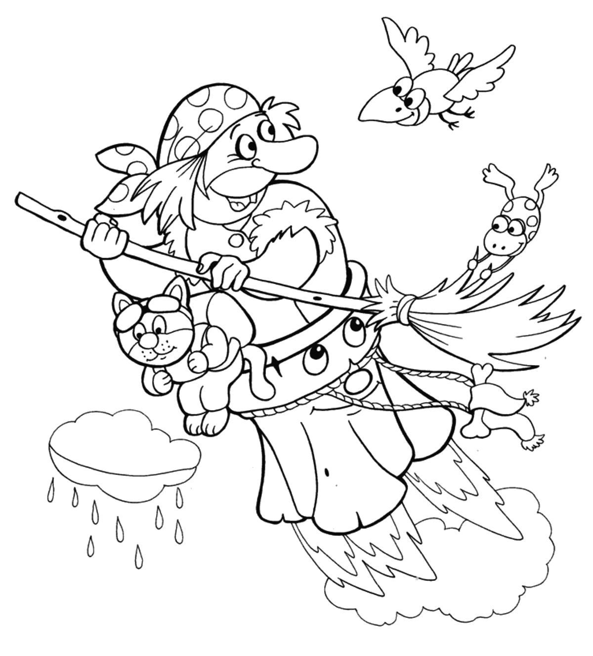 Раскраска Баба Яга.  для детей.. Скачать баба яга.  Распечатать герои сказок
