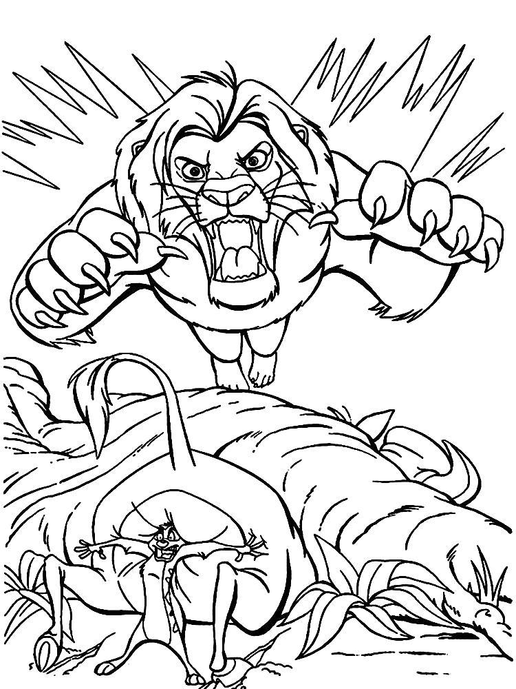 Раскраска Разукрашки король лев для детей. Скачать Лев.  Распечатать Дикие животные