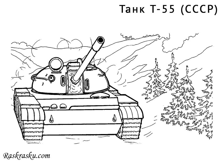 Раскраска Танк Т-55 (СССР). Скачать танк.  Распечатать танк