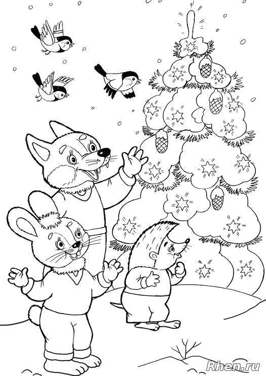 Раскраска Дружба зверей перед Новым Годом.. Скачать Елка.  Распечатать Новый год