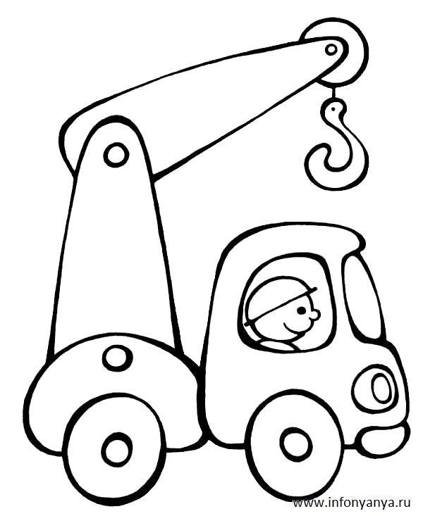 Раскраска для мальчиков, машина, кран. Скачать Для мальчиков.  Распечатать Для мальчиков