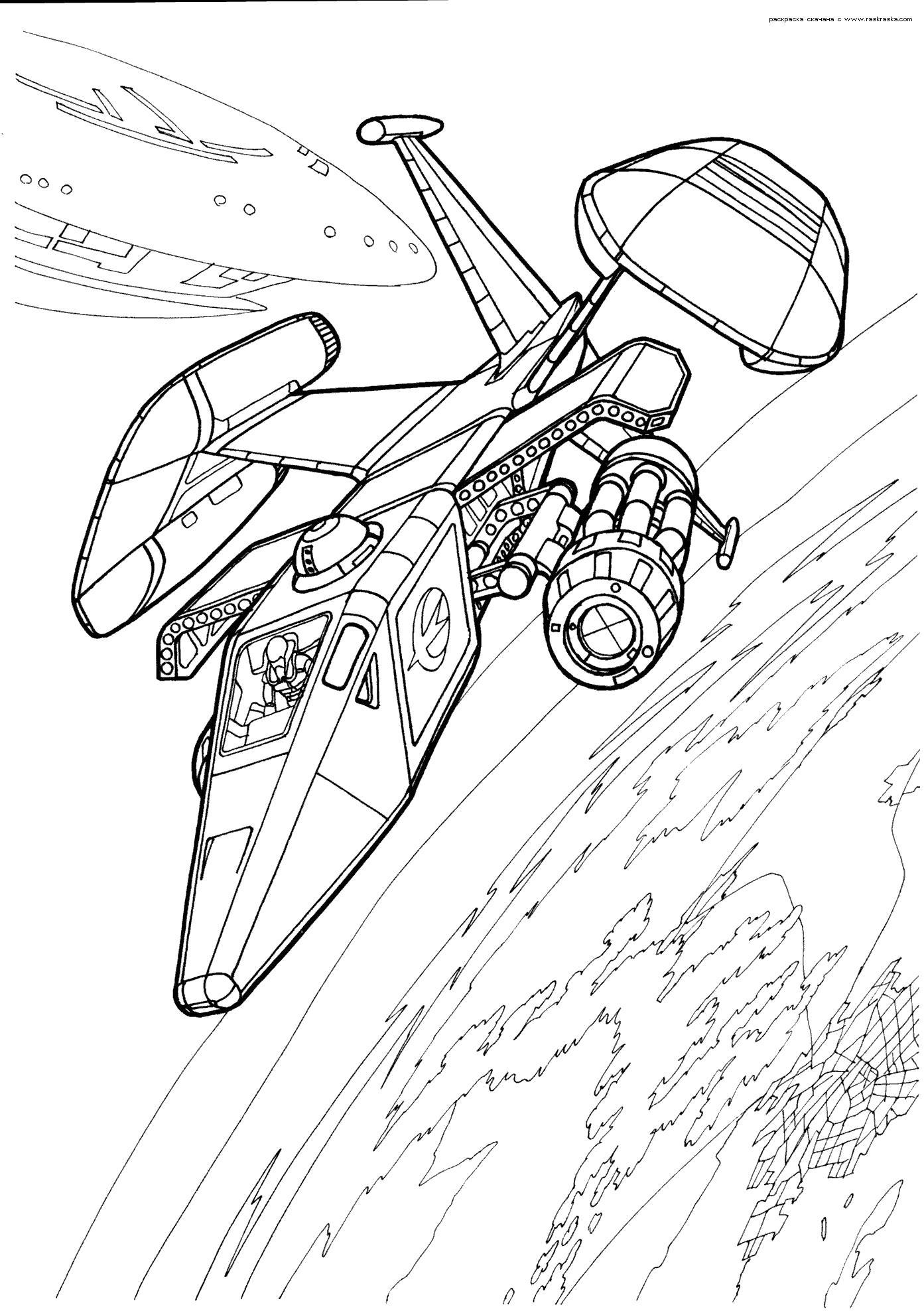 Раскраска  Космический аппарат.  Ракета, реактивный самолет будущего. Скачать самолет.  Распечатать самолет