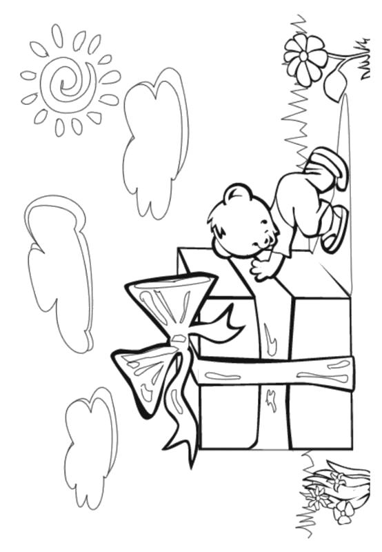 Раскраска мишка с большим подарком. Скачать Мишка.  Распечатать Мишка
