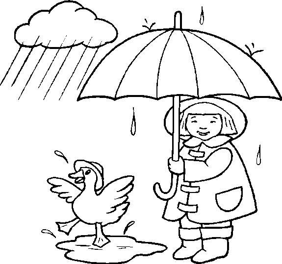 Раскраска Радость. Скачать дождь.  Распечатать дождь