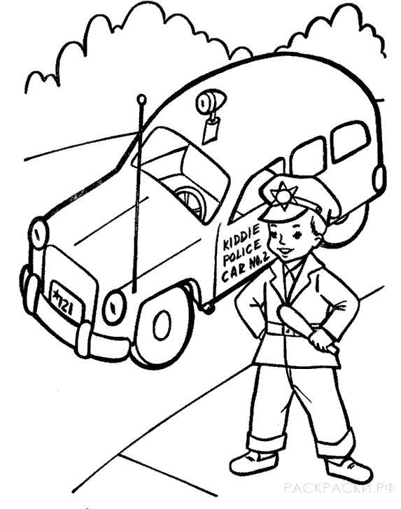 Раскраска  для мальчиков Детская полиция. Скачать Для мальчиков.  Распечатать Для мальчиков