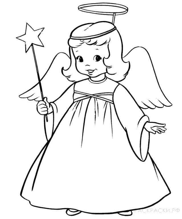 Раскраска  для девочек Ангелочек. Скачать ангел.  Распечатать ангел