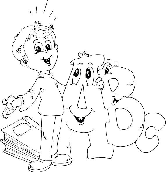 Раскраска Ученик с английскими буквами. Скачать 1 сентября.  Распечатать 1 сентября