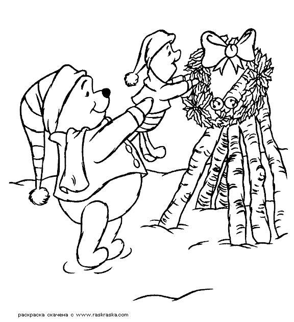 Раскраска  Винни и Хрюня.  Новогодняя раскрашка, венок памелы для ослика Иа, картинки из мультфильмов. Скачать Винни.  Распечатать Винни